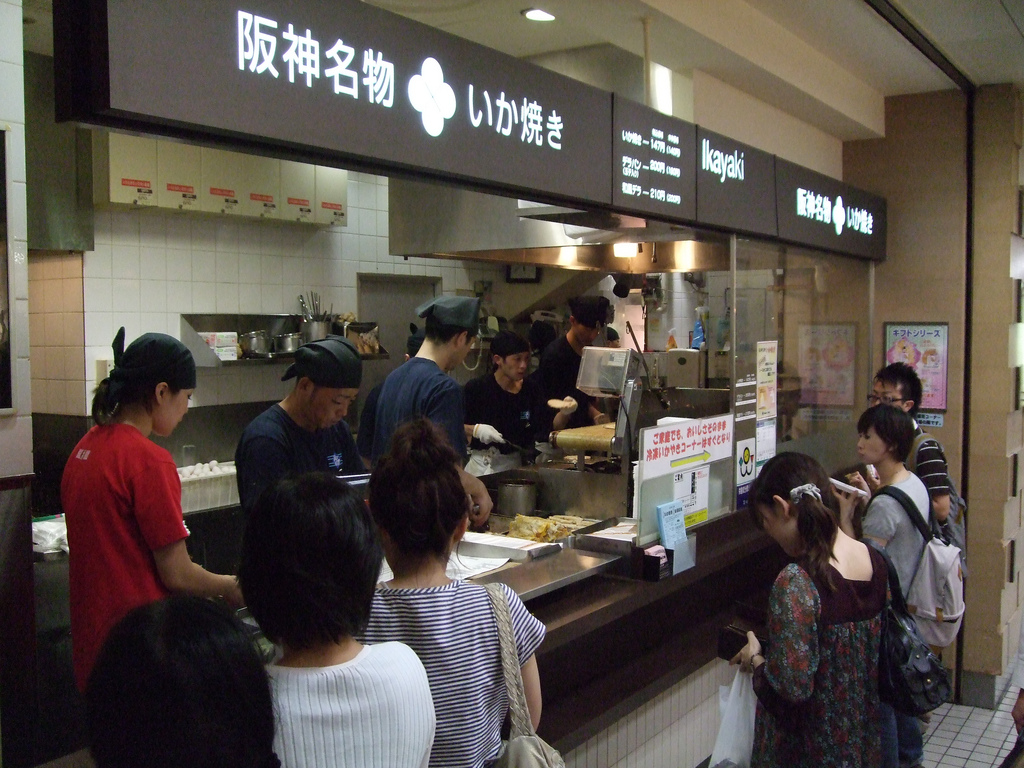 Hanshimmeibutsuikayaki